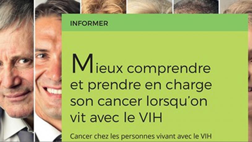 1ère journée nationale du réseau CancerVIH