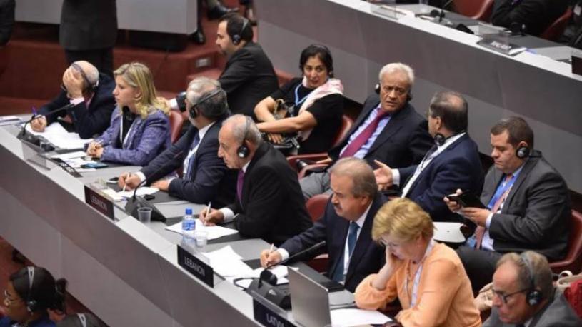 Le Liban s'oppose à un débat sur la situation des LGBTQ à l'Union parlementaire internationale à Genève