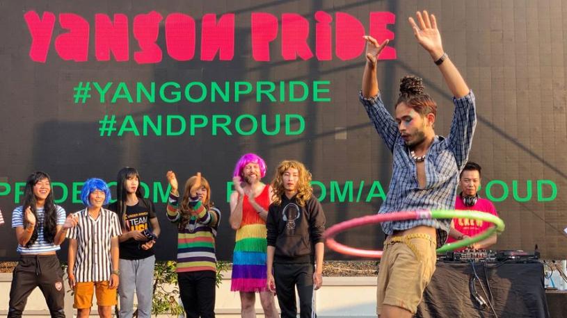 Un festival LGBT en Birmanie, pays où l'homosexualité reste illégale