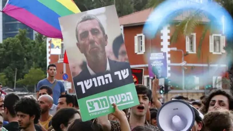 Israël : indignation après les propos d'un ministre sur les thérapies de conversion LGBT