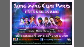 Long Yang Club Paris fête ses 25 ans à Paris le dim. 23 septembre 2018 de 17h00 à 00h00 (Tea Dance Gay, Lesbienne)