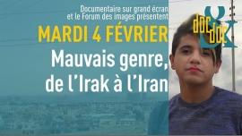 Avant-Première Toutes Les Vies De Kojin in Paris le Di  4. Februar, 2020 20.30 bis 23.30 (Kino Gay, Lesbierin)