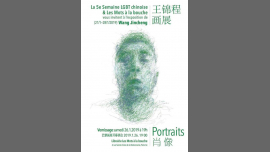 Portraits - Exposition de Wang Jincheng in Paris le Sat, January 26, 2019 at 07:00 pm (Meetings / Discussions Gay)