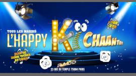 巴黎L'happy ki chante2019年 6月16日,18:00(男同性恋 下班后的活动)
