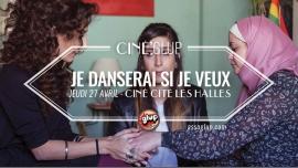 """CinéGlup - """"Je danserai si je veux"""" à Paris le jeu. 27 avril 2017 de 19h00 à 23h00 (Cinéma Gay, Lesbienne, Trans, Bi)"""