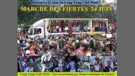 Marche des fiertés à Paris le sam. 24 juin 2017 de 14h00 à 18h00 (Parades / Défilés Gay, Lesbienne)