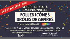 Folles îcones, drôles de genres à Paris le lun.  1 avril 2019 de 20h00 à 23h00 (Rencontres / Débats Gay, Lesbienne, Hétéro Friendly, Bear)