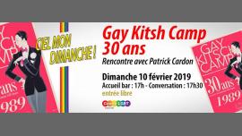 Patrick Cardon : GayKitshCamp 30 ans à Paris le dim. 10 février 2019 de 17h00 à 19h30 (Rencontres / Débats Gay, Lesbienne, Hétéro Friendly, Bear)