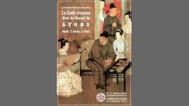 La Gaité chinoise - dîner du Nouvel An chinois in Paris le Tue, February 13, 2018 at 07:45 pm (Restaurant Gay, Lesbian, Hetero Friendly, Trans, Bi)