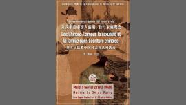 Les Chinois : amour, sexualité et famille dans l'écriture... à Paris le mar.  5 février 2019 de 19h00 à 20h30 (Rencontres / Débats Gay, Lesbienne, Hétéro Friendly, Trans, Bi)