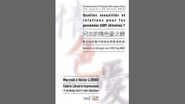 Quelles sexualités et relations des personnes LGBT chinoises? à Paris le mer.  6 février 2019 de 20h00 à 21h30 (Rencontres / Débats Gay)