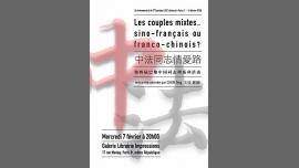 Les couples mixtes… sino-français ou franco-chinois ? à Paris le mer.  7 février 2018 à 20h00 (Rencontres / Débats Gay, Lesbienne, Hétéro Friendly, Trans, Bi)