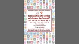 Les rencontres entre hommes, ou le bonheur dans les applis ? in Paris le Thu, February  8, 2018 from 07:00 pm to 09:00 pm (Meetings / Discussions Gay, Lesbian, Hetero Friendly, Trans, Bi)