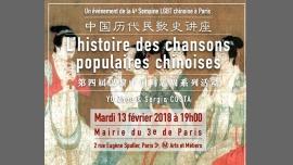 L'histoire des chansons populaires chinoises à Paris le mar. 13 février 2018 à 19h00 (Rencontres / Débats Gay, Lesbienne, Hétéro Friendly, Trans, Bi)