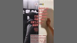 Regard sur la vie des lesbiennes chinoises à Paris à Paris le ven. 16 février 2018 de 19h00 à 23h59 (Rencontres / Débats Gay, Lesbienne, Hétéro Friendly, Trans, Bi)