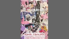 Les Couleurs gaies - exposition de Wang Xiaochuan 同色- 王晓川画展 à Paris le jeu.  1 février 2018 de 19h00 à 22h00 (Expo Gay, Lesbienne, Hétéro Friendly, Trans, Bi)