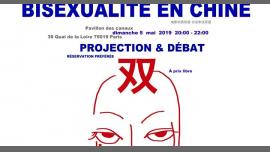 Complet-ProjectionMétrages sur la bisexualité en Chine|放映会-中国双性恋 in Paris le So  5. Mai, 2019 20.00 bis 22.00 (Kino Lesbierin, Bi)