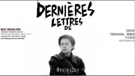 Soirée Littéraire autour des Dernières lettres de Montmartre de a Parigi le sab 27 aprile 2019 18:30-20:00 (Incontri / Dibatti Lesbica, Lesbica friendly)