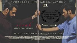 Sisak | Queer Screen's 25th Mardi Gras Film Festival in Sydney le Sa 24. Februar, 2018 12.00 bis 14.00 (Kino Gay, Lesbierin, Transsexuell, Bi)