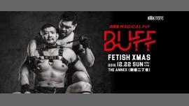 东京BUFF Fetish Xmas2019年 6月22日,18:00(男同性恋, 女同性恋, 变性, 双性恋 下班后的活动)