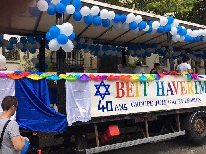 Chabbat de soutien à la marche des fiertés à Paris le ven.  7 juin 2019 à 19h30 (Vie Associative Gay, Lesbienne)