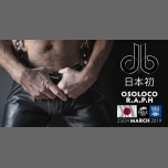 Beardrop db Tokyo 日本初 à Tokyo le sam. 23 mars 2019 de 06h00 à 04h00 (Clubbing Gay, Bear)