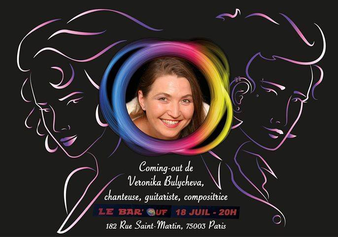 Le Bar'Ouf Apéro concert Veronika Bulycheva in Paris le Do 18. Juli, 2019 20.00 bis 22.00 (Konzert Gay Friendly, Lesbierin)