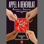 巴黎APPEL à Bénévolat Shams-France2019年 3月 9日,15:00(男同性恋, 女同性恋, 变性, 双性恋 见面会/辩论)