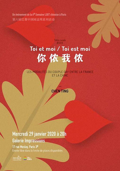 Toi et moi/Toi est moi, les modalités du couple gay... em Paris le qua, 29 janeiro 2020 às 20:00 (Reuniões / Debates Gay, Lesbica, Hetero Friendly, Trans, Bi)