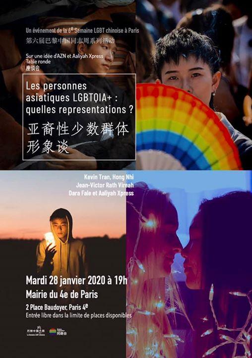 Les personnes asiatiques LGBTQIA : quelles représentations? em Paris le ter, 28 janeiro 2020 às 19:00 (Reuniões / Debates Gay, Lesbica, Hetero Friendly, Trans, Bi)