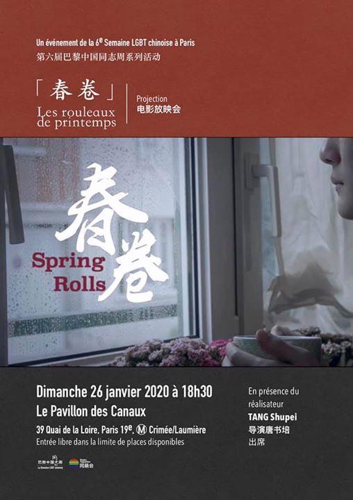 Projection : Les rouleaux de printemps em Paris le dom, 26 janeiro 2020 às 18:30 (Reuniões / Debates Gay, Lesbica, Hetero Friendly, Trans, Bi)