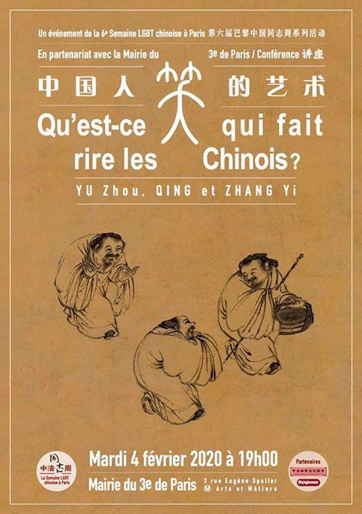 Qu'est-ce qui fait rire les Chinois ? em Paris le ter,  4 fevereiro 2020 às 19:00 (Reuniões / Debates Gay, Lesbica, Hetero Friendly, Trans, Bi)