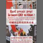 Quel avenir pour la cause LGBT en Chine? en Paris le lun  4 de febrero de 2019 19:00-21:00 (Reuniones / Debates Gay)