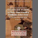 Les Chinois : amour, sexualité et famille dans l'écriture... en Paris le mar  5 de febrero de 2019 19:00-20:30 (Reuniones / Debates Gay, Lesbiana, Hetero Friendly, Trans, Bi)