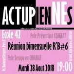 巴黎Les ActupienNEs: Réunion Bimensuelle #6 ( C'est la rentrée!!!)2018年 7月28日,19:00(男同性恋, 女同性恋, 变性, 双性恋 见面会/辩论)