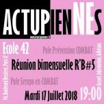 巴黎Les ActupienNEs: Réunion Bimensuelle #52018年 7月17日,19:00(男同性恋, 女同性恋, 变性, 双性恋 见面会/辩论)