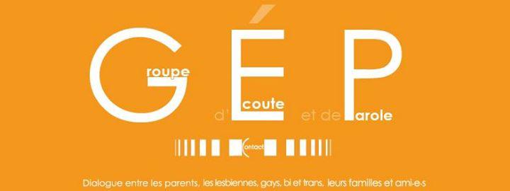 巴黎Groupes d'écoute et de parole 20192019年 3月22日,15:50(男同性恋, 女同性恋 见面会/辩论)