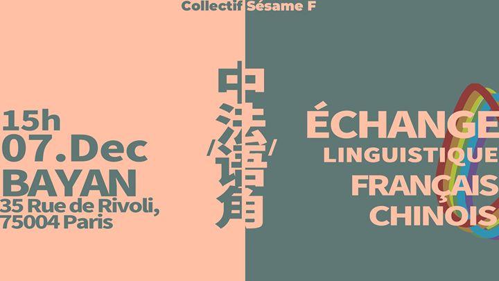 Échange linguistique Fr/ch-中法語角 a Parigi le sab  7 dicembre 2019 15:30-18:00 (Incontri / Dibatti Lesbica)