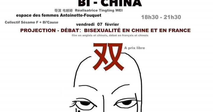 Projection-débat: 《Bi》 a Parigi le ven  7 febbraio 2020 18:30-21:30 (Incontri / Dibatti Lesbica)