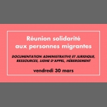 Réunion publique : solidarité avec les personnes migrantes in Rennes le Fri, March 30, 2018 from 07:00 pm to 09:00 pm (Clubbing Gay, Lesbian)