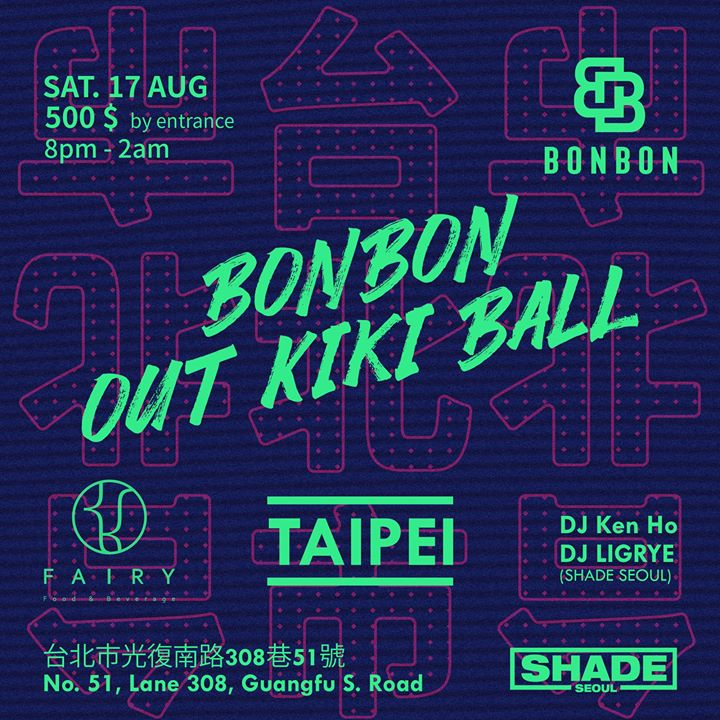 Bonbon Out Kiki Ball in Taipei le Sat, August 17, 2019 from 08:00 pm to 02:00 am (After-Work Gay Friendly)