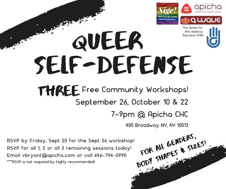 纽约Queer Self-Defense Workshops!2019年 7月26日,19:00(男同性恋, 女同性恋, 变性, 双性恋 作坊)