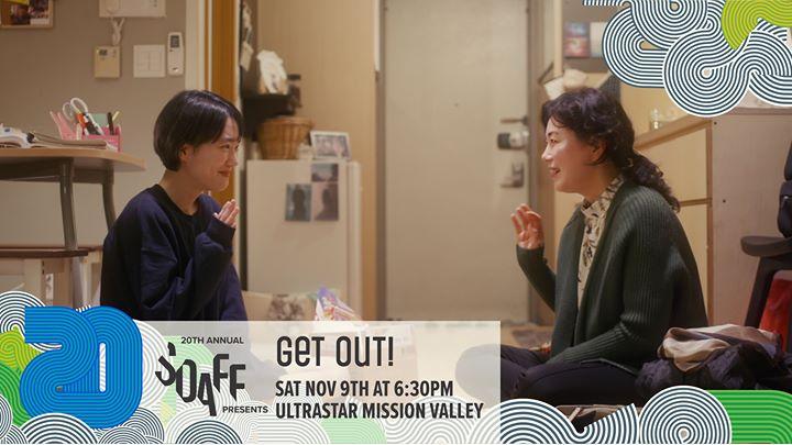 Shorts: Get Out! (SDAFF 2019) en San Diego le sáb  9 de noviembre de 2019 18:30-22:30 (Cine Gay, Lesbiana, Trans, Bi)