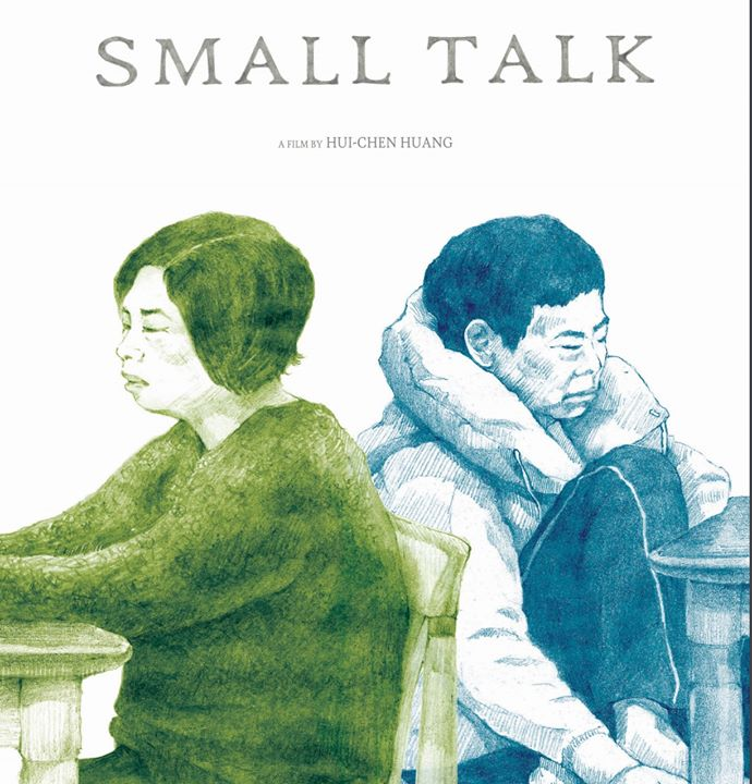 ReelQ: Small Talk (Ri Chang Dui Hua) in Pittsburgh le Wed, November 20, 2019 from 07:00 pm to 09:00 pm (After-Work Gay, Lesbian, Trans, Bi)