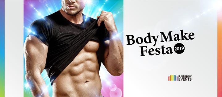 Body Make Festa 2019 à Tokyo le lun. 29 juillet 2019 de 09h00 à 09h00 (Massages / Détente Gay, Lesbienne, Trans, Bi)