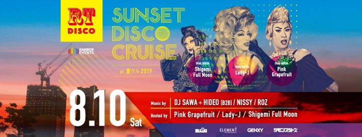 RT Sunset Disco Cruise in Tokyo le Sat, August 10, 2019 from 03:30 pm to 06:30 pm (Clubbing Gay, Lesbian, Trans, Bi)