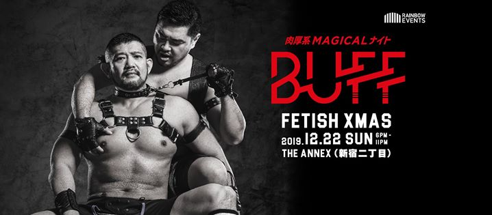 BUFF Fetish Xmas in Tokyo le Sun, December 22, 2019 from 06:00 pm to 11:00 pm (After-Work Gay, Lesbian, Trans, Bi)