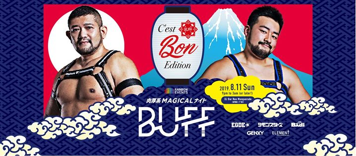 BUFF C'est Bon Edition in Tokyo le So 11. August, 2019 21.00 bis 05.00 (Clubbing Gay, Lesbierin, Transsexuell, Bi)