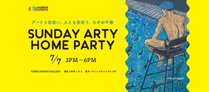 Sunday Arty Home Party in Tokyo le Sun, July  7, 2019 from 03:00 pm to 06:00 pm (Expo Gay, Lesbian, Trans, Bi)