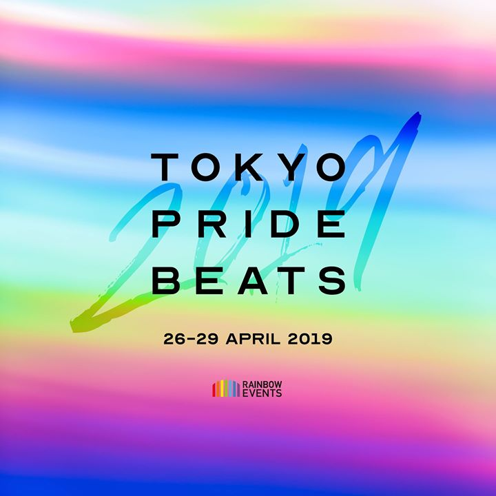 Tokyo Pride Beats 2019 à Tokyo du 26 au 29 avril 2019 (Clubbing Gay, Lesbienne, Trans, Bi)